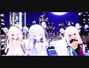 【MMD花騎士】ステラちゃん達で『ストロボナイツ』1080p