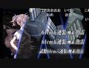 【艦これ2019夏イベ】好きな艦娘でE3 ウソダドンドコドン!!【呉】