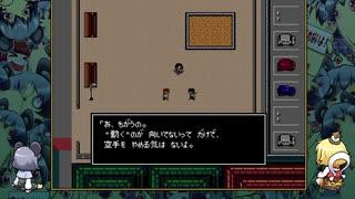 [ゆっくり実況] クトゥルフ神話RPG 水晶の呼び声 その33