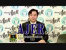 『「韓国・文在寅のホンネ「日本に頭を下げるくらいならば、中朝の属国になってやる」、徹底解説!」(前半)』宇山卓栄  AJER2019.10.1(1)
