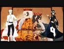 【UTAU カバー曲】亡国のネメシス - Nemesis of the Ruined Kingdom【Yin & Yan Nijune】+VB