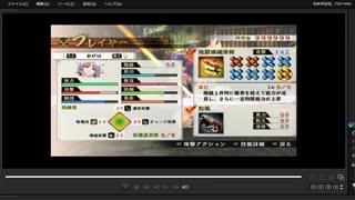 [プレイ動画] 戦国無双4の大坂の陣(徳川軍)をあげはでプレイ