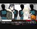 【シノビガミ】晴らせぬ恨み・晴れぬ過去part3【ゆっくりTRPG】
