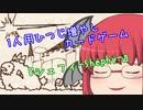 【シェフィ-Shephy-】魔法図書館の羊飼い【ゆっくり実況】