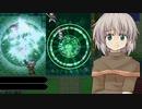 【冒険者姉妹が主役の】姉妹の冒険を実況プレイ!【サイドビュー戦闘RPG】part5