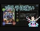 【アグロAFネメシス】バ美肉して対戦の記録 68【シャドバ】