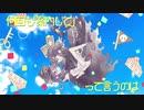 【ネタバレ】王馬小吉でシ/ン/セ/カ/イ/案/内/所【手描きV3】