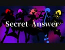 Secret Answerみんなで歌ってみた
