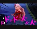 【ミリシタMV】「きゅんっ!ヴァンパイアガール」(貴音SSRアルカード)【高画質4K/1080p60】