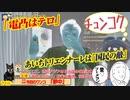 「電凸はテロ」あいちトリエンナーレ。三浦瑠麗の「おかしい」の違和感 みやわきチャンネル(仮)#590Restart449