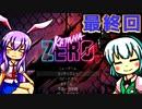【うどみょん】ヤク中侍が斬る!スタイリッシュ2Dアクション#7【Katana ZERO】