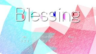 【6人で】Blessing【歌ってみた】