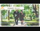 オレンジ / GReeeeN 【 弾き語り cover 】by にじば 週2配信 #089