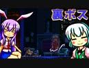 【うどみょん】ヤク中侍が斬る!裏ボスと戦闘【Katana ZERO】