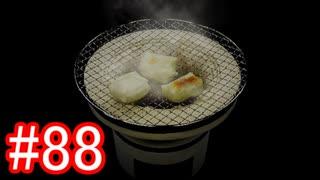 【428】封鎖された渋谷の事件を解決していくよ☆#88【実況】