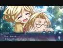 戦姫絶唱シンフォギアXD「父との思い出」