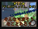 カービィのエアライド!爆弾と銃声の響く街【第13回】