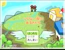 【しらない星のあるきかた】ほのぼのおつかいゲーム(迫真)【part1】