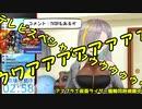 ライダー沼にハマっていく歌衣メイカ~仮面ライダー龍騎編~