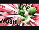 乗 っ た ぜ 。.yosshi