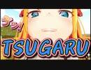 【歌っでみだ】TSUGARU/双葉汐音【津軽弁ラップ】