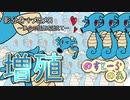 【ポケモン】実況者としての初冒険【リーフグリーン】#28