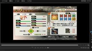 [プレイ動画] 戦国無双4の第一次上田城の戦いをいりなでプレイ
