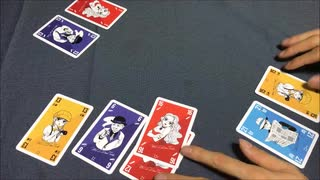 フクハナのボードゲーム紹介 No.392『知略悪略』