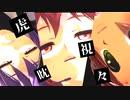 【テトの日】UTAU三人娘で虎視眈々【重音テト・唄音ウタ・桃音モモ】