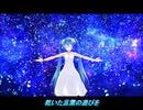 【初音ミク】 夢路 【オリジナル】