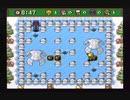【CPUボコり実況】スーパーボンバーマン3を割りとマジで実況プレイしてみた。【Part4】