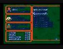 【海月の】マリオ・マリオッティ冒険活劇11幕目【スーパーマリオRPG実況】