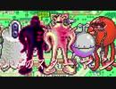 【MUGEN】凶悪キャラオンリー!狂中位タッグサバイバル!Part100(決勝11)