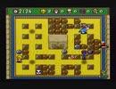 【CPUボコり実況】スーパーボンバーマン3を割りとマジで実況プレイしてみた。【Part6】