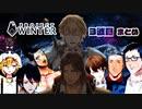 【男だらけの雪山人狼】色んな視点で見る3戦目まとめ【Project Winter】