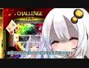 【DDR A20】あかりちゃんのDP修行記Part.13 ~足19踏んだり地団駄したり歌ったりするお話~ 【VOICEROID実況】