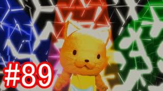 【428】封鎖された渋谷の事件を解決していくよ☆#89【実況】