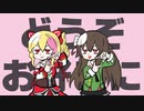 【アイドル部手描き劇場】アイドル部+α【単発まとめ】