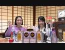 『春瀬なつみと天野聡美のお部屋deタコパ☆』1舟目≪前編≫