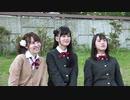 【公式】「虹ヶ咲学園スクールアイドル同好会」2年生メイキングムービー