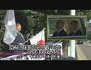 【第200臨時国会】国会を召集される天皇陛下のお出迎え・お見送り[桜R1/10/4]