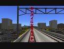 【A列車で行こう9 Version5.0】ニコニコ鉄道海都支社 第18話「おいパイにならねぇか」