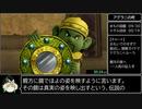 DQ10RTA_6時間38分39秒_Part1/7_後編