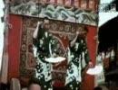 【ニコニコ動画】第二次世界大戦時の日本(オールカラーフィルム)1/5を解析してみた