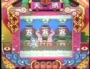 【懐パチンコ】フィーバーピストル大名GP(SANKYO)