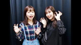 吉岡茉祐と山下七海のことだま☆パンケーキ 第12回 2019年10月03日放送