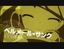 ベルメールサンクCV. 小澤亜李 TVアニメ『警視庁 特務部 特殊凶悪犯対策室 第七課-トクナナ -』