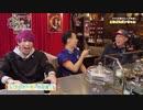 ボンちゃん/Bonchan【ときど・ボンちゃん】格ゲー喫茶ハメじゅん【第1回】