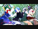 【MikuMikuDance】 ミニスカな妖夢・レイセン・文・映姫で 『 太陽系デスコ 』【東方MMD】