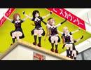【MMD】白露型5人がスーパーで ゲリラライブSING&SMILEを踊る
